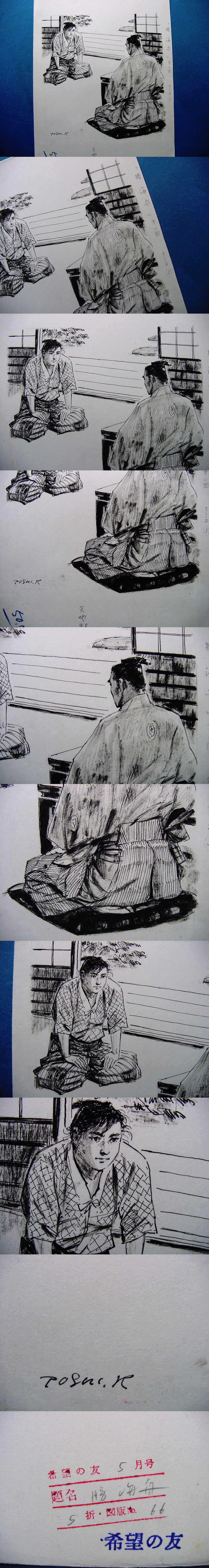岛田源氏青年头像手画